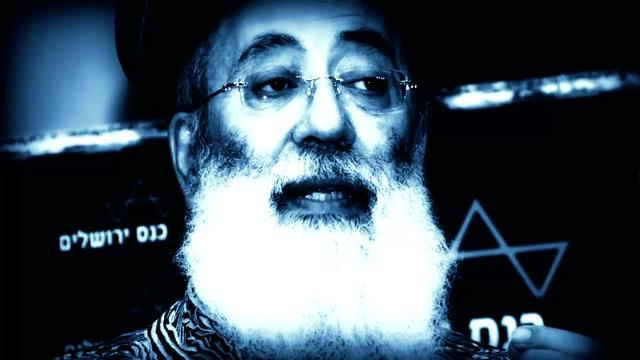 Talmudic Judaism - Dr. William Pierce