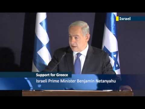 Netanyahu praises Zionist puppet Samaras for attacking Golden Dawn