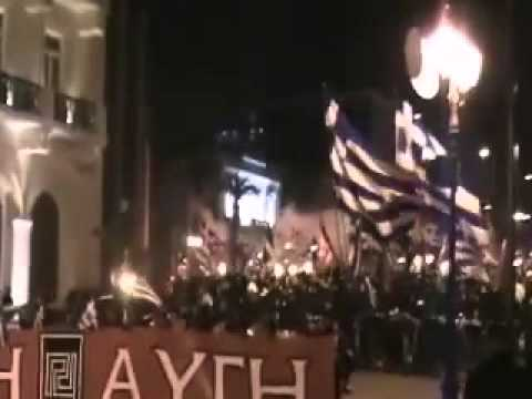 Golden Dawn - Greece (Promotional Video)