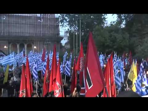 Golden Dawn - The People's Movement